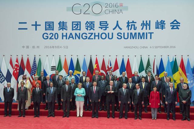 Саммит G20 в Ханчжоу  Источник