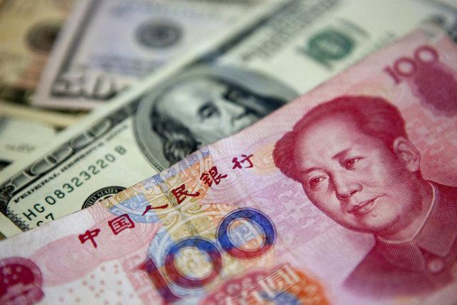МВФ включил китайский юань в корзину резервных валют  Источник