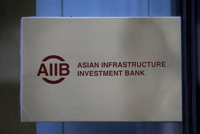 Начал работу Азиатский банк инфраструктурных инвестиций