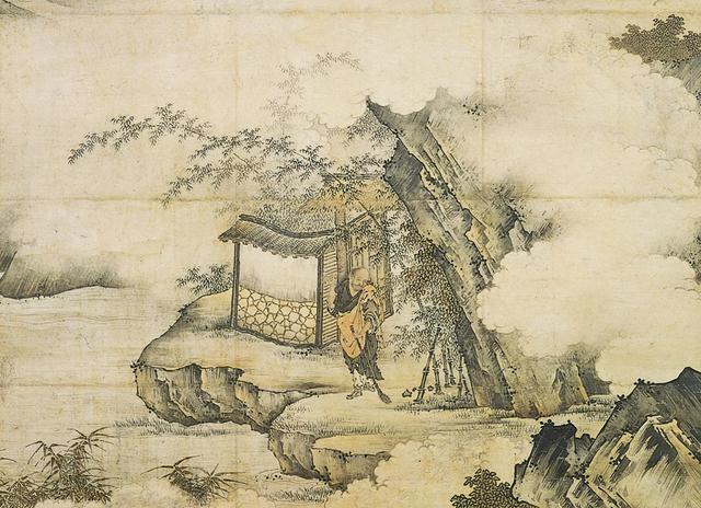 The Ashikago Shogunate Takes Power~ 1336