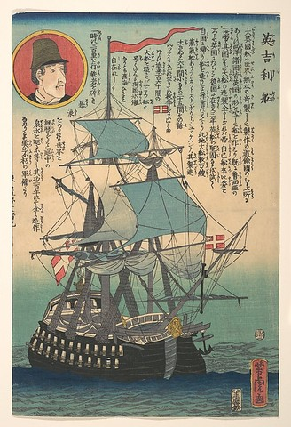 British Merchant Charles Richardson is Killed Starting a Conflict Between Britain and Japan~ 1862