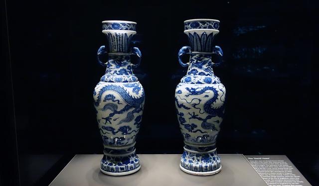 The David Vases