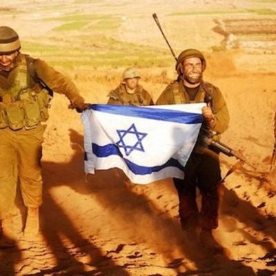 תרבות ישראל timeline
