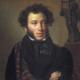 250px portrait of alexander pushkin (orest kiprensky  1827)
