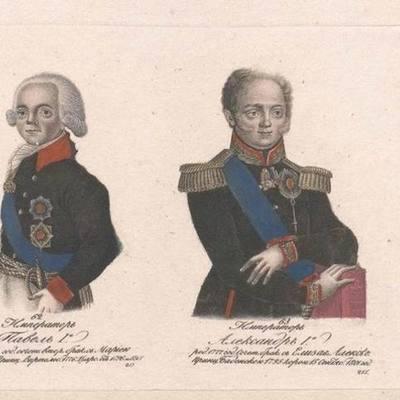 Правление Павла I и Александра I timeline