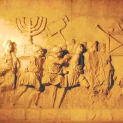 אירועים בתולדות ירושלים- דריה וינטר timeline