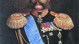 Правление Александра II События timeline