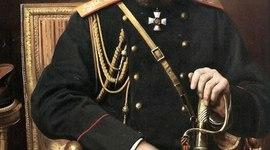 Правление Александра III События timeline
