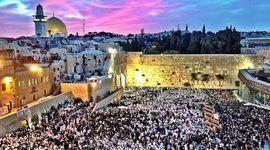 תולדות ירושלים timeline
