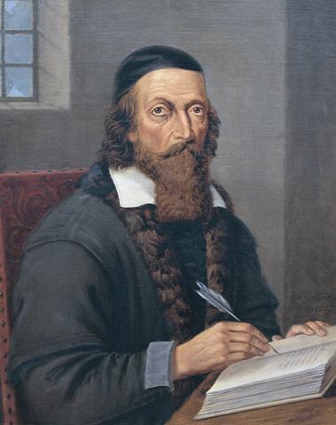 Comenio, 1592 - 1670