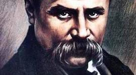 Тарас Шевченко timeline