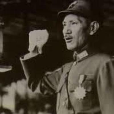 Chinese Revolution (AOS1) 1912 - 1949 timeline