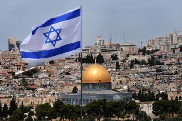 Creación de Israel