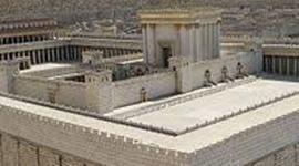 תקופת בית המקדש השני timeline