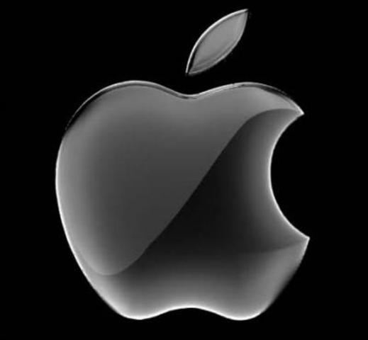 (Apple  - ISBD 1997)