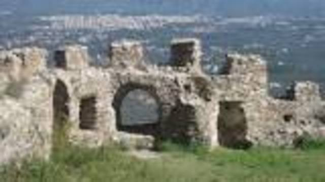 First Fortifications
