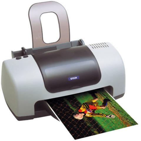 Impresora de nueva generacion