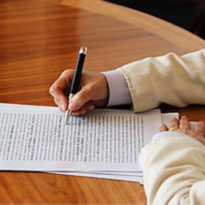 Desarrollo del Derecho Notarial timeline