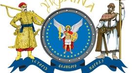 Історія України на шкалі часу timeline