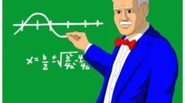 Precursores del Calculo integral timeline