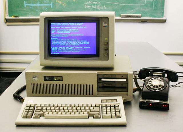 PC-AT, 1985.