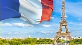 Нормативна база Франції у сфері ІТ timeline