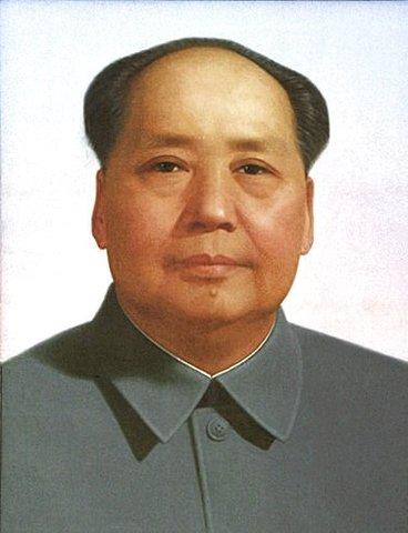 Mao's China (1945 - 1976)