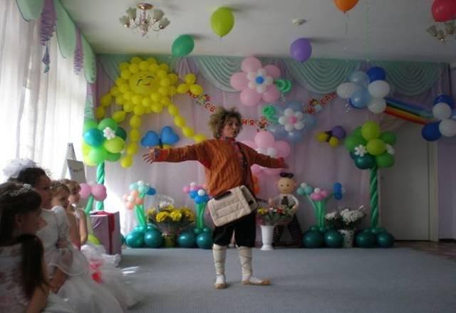 Праздники в детском саду