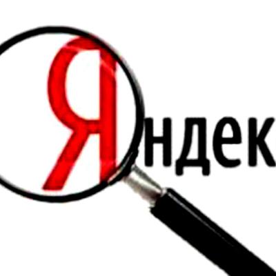 20 лет Яндексу! timeline