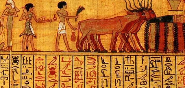 Inicios de la escritura jeroglífica