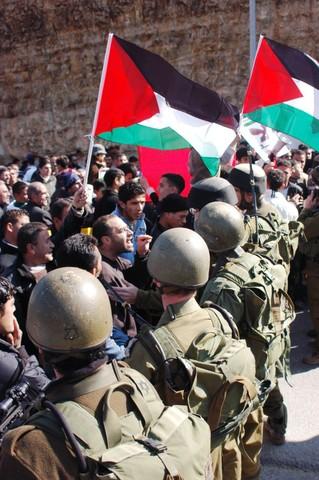 Israel Withdraws Troops