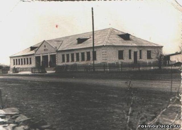 Построена и открыта школа, в которой обучались около 90 человек.