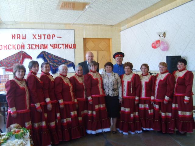 150 лет хутору Новороссошанскому