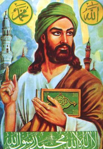Muhammad began the Islamic religion
