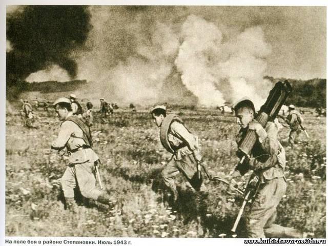 Попытка сокрушить вражескую оборону в июле 1943 года. Наступление войск Южного фронта (17 июля - 2 августа 1943 г.)