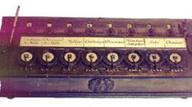 Os Marcos da historia das Tic timeline