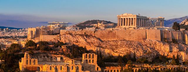 Formação de Atenas