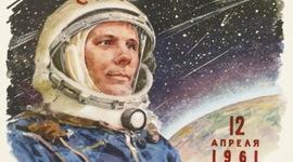 12 апреля - День Космонавтики timeline