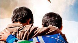 Afghanistan / Kite Runner Timeline