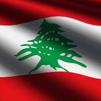 תולדות לבנון تأريخ لبنان timeline