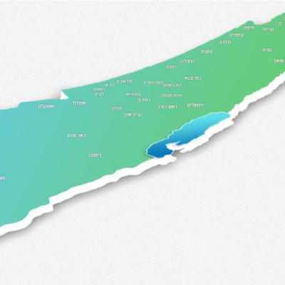 גבולות מדינת ישראל timeline