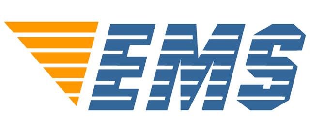 EMS nemzetközi gyorsposta szolgáltatás bevezetése