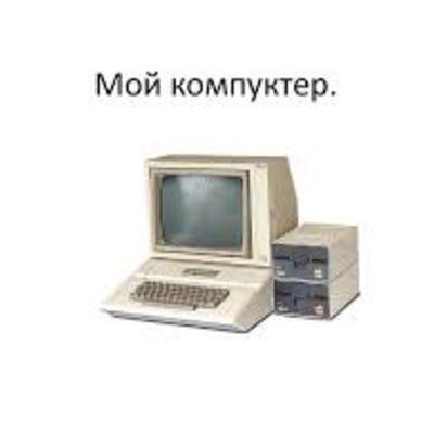 музей ИНФОРМАТИКОВ timeline