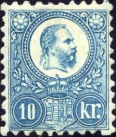 Az első magyar postabélyeg