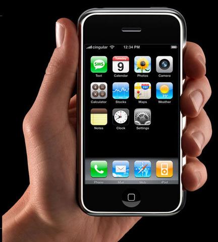 Quinto teléfono móvil
