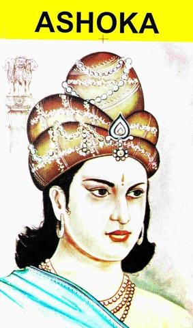 Mauryan (South Asia)