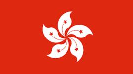 HK history timeline
