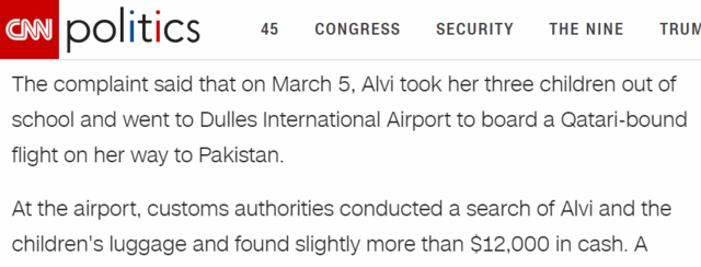 Hina Alvi Arrested at Dulles Airport
