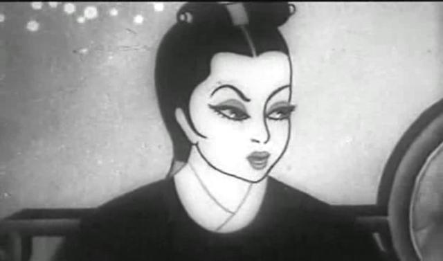 1941 China