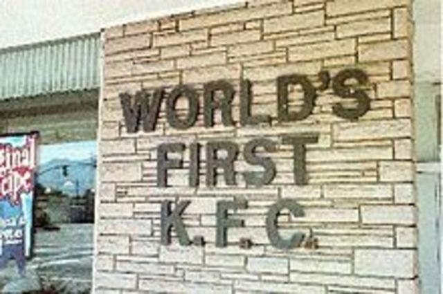 First Kentucky Fried Chicken restraunt